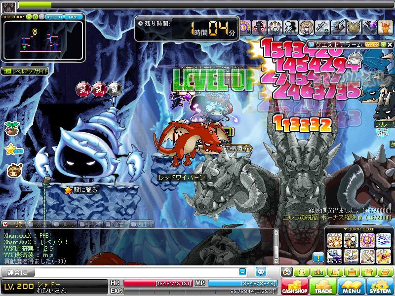 Maple130526_203206.jpg