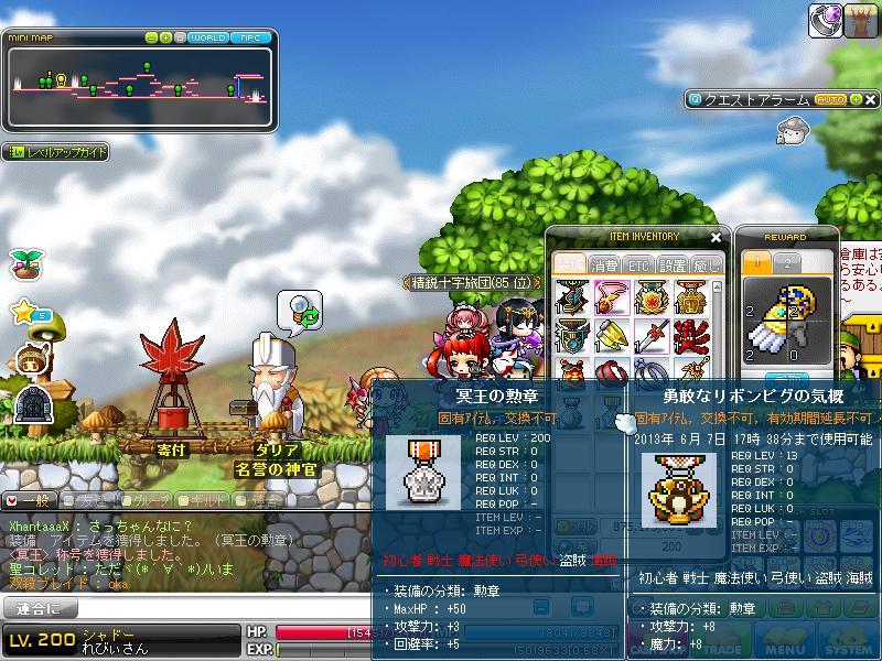 Maple130526_211856.jpg