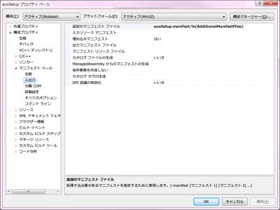 auo_setup_02