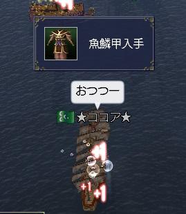 20131017000942cd9.jpg