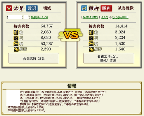 20130416014028638.png