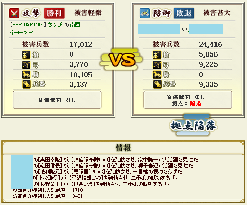 20130423035141fe6.png