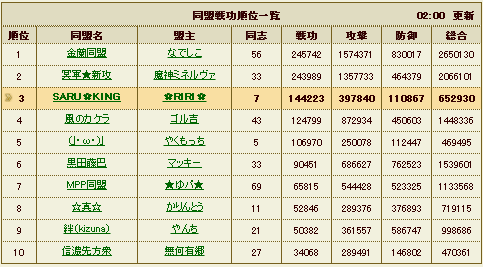 20130427111900054.png