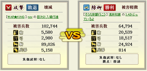201309090228441c2.png