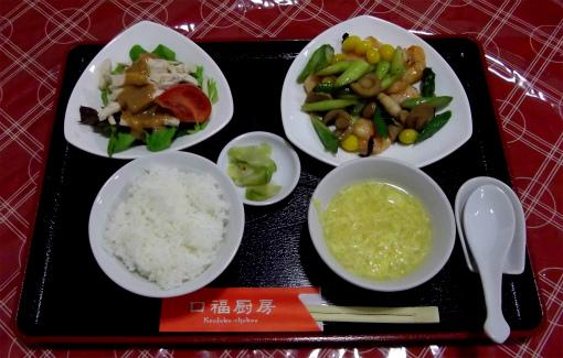 アスパラ&エビ炒め、バンバンチーサラダ