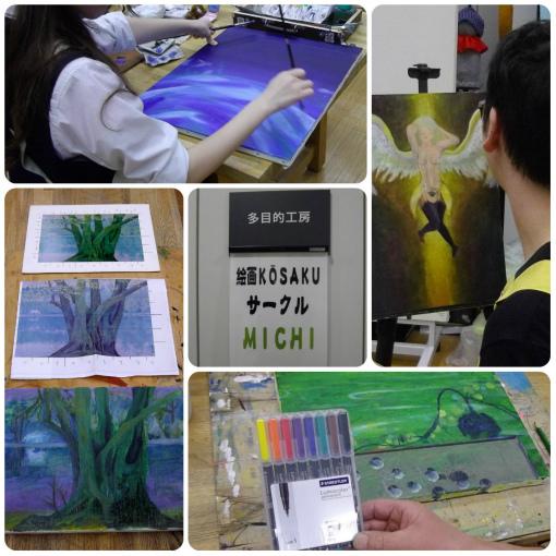 絵画サークルMICHI②