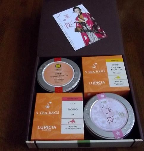 八重の桜茶