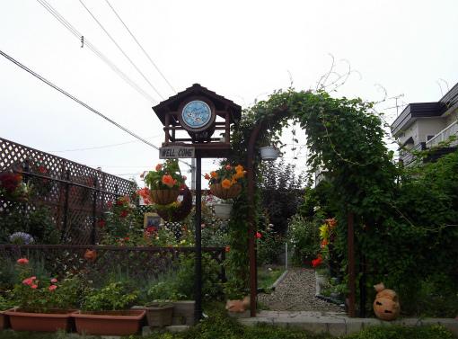 ローズミンタラ入口