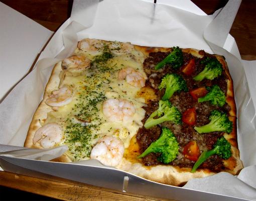 クリスマス用の角ピザ