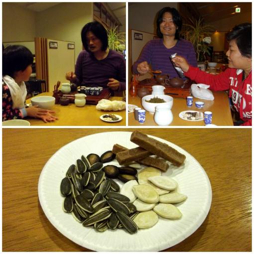 s-363-2中国茶
