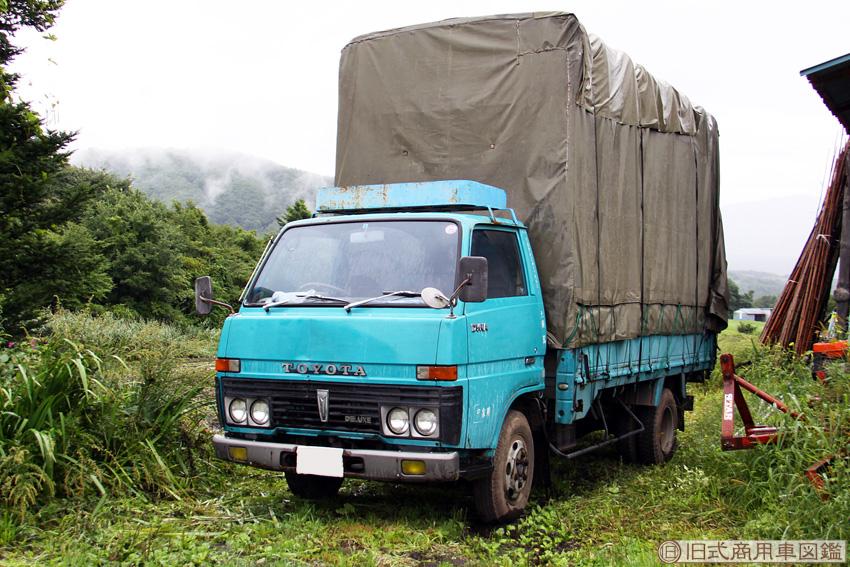 Toyota_Dyna_Gunma_2.jpg