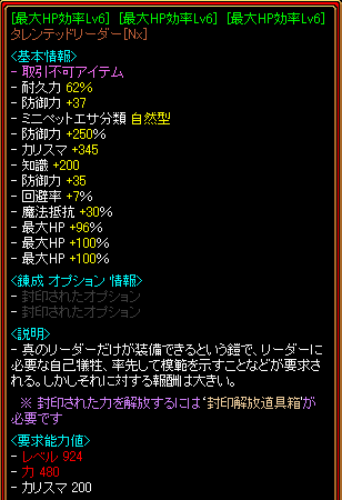 2013082211213706a.png
