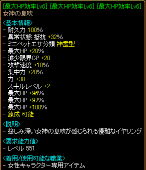 20130825212306b79.png
