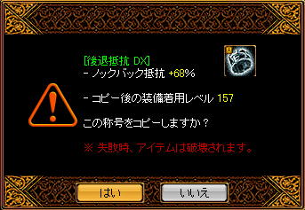 20130913185850823.png