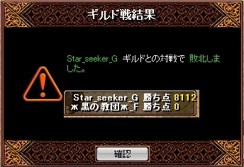 201310190059119a0.jpg