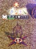 20131022025645e0a.jpg