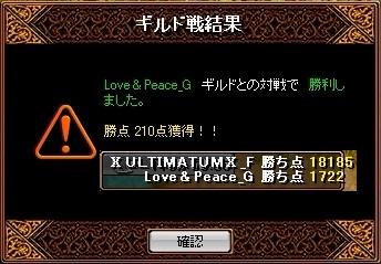 20131028201132747.jpg
