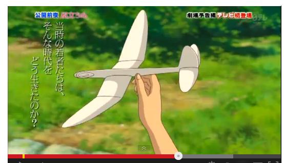 折り紙でめっちゃよく飛ぶ最強「紙飛行機 ...