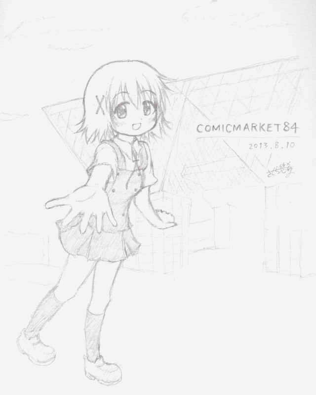 yuno120.jpg