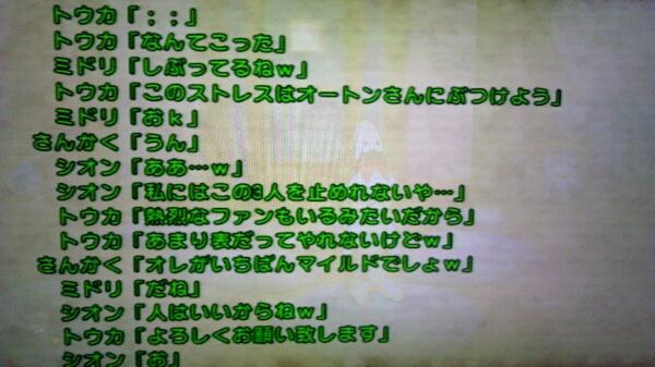 fc2_2013-04-16_22-27-59-459.jpg