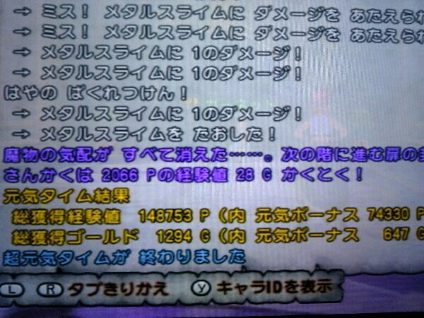 fc2_2013-08-14_02-11-52-962.jpg