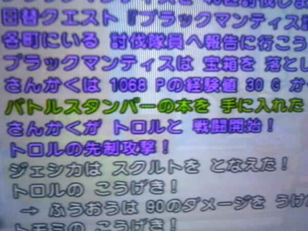 fc2_2013-09-05_16-22-25-243.jpg