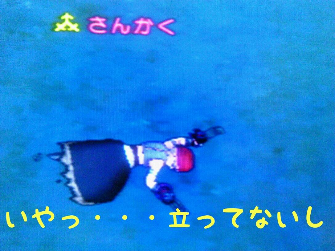 fc2_2013-09-12_04-32-50-995.jpg
