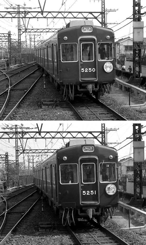 5200-07.jpg