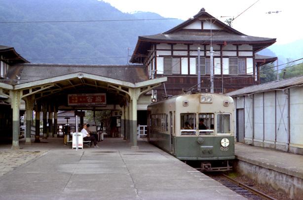 Kei05.jpg