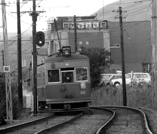 Kei11.jpg