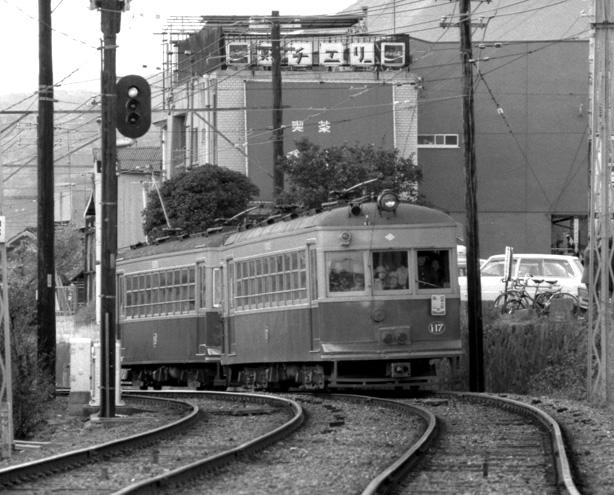 Kei12.jpg