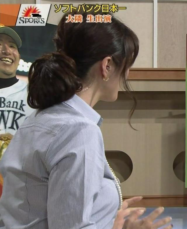杉浦友紀 すごい巨乳を横から見るキャプ画像(エロ・アイコラ画像)