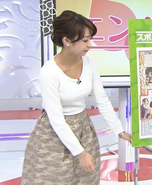 宇垣美里 胸ちらキャプ・エロ画像5