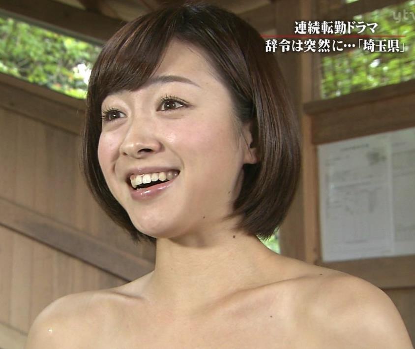 黛英里佳 恒例の入浴シーン(ケンミンSHOW)キャプ画像(エロ・アイコラ画像)