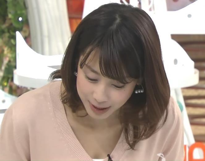 加藤綾子 ちょっと胸ちら(めざましテレビ 20141121)