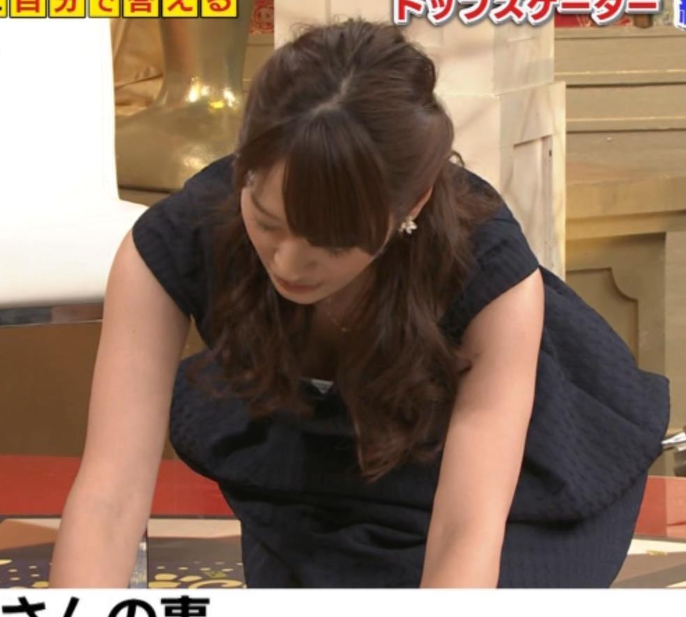 吉田明世 胸ちらキャプ・エロ画像2