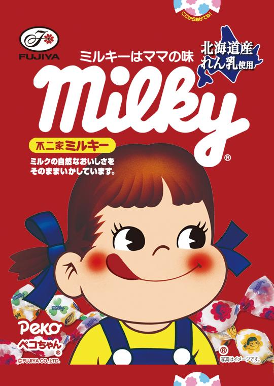 Fujiya_Milky.jpg