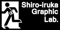shiro-iruka