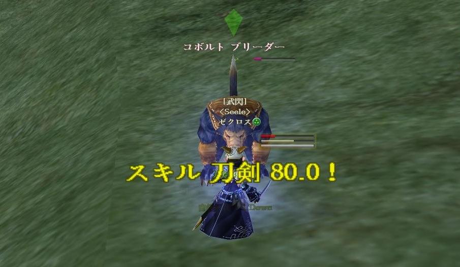 20131007202020.jpg