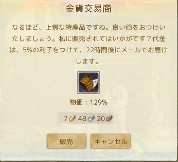 ScreenShot0630.jpg