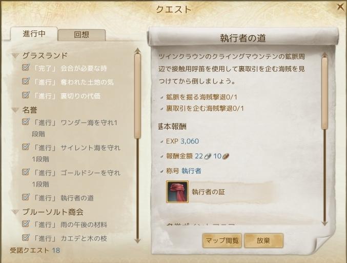 ScreenShot0774.jpg