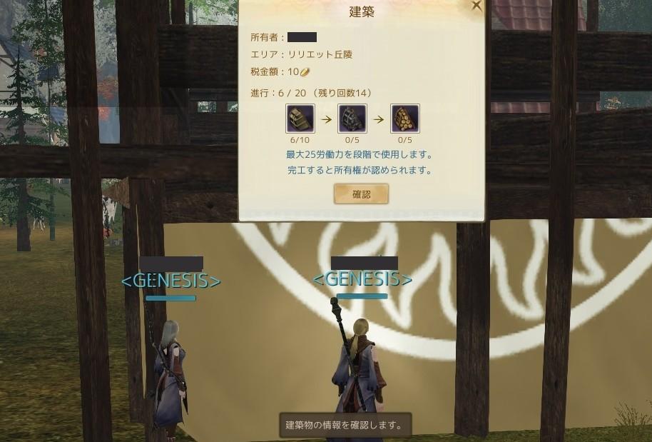ScreenShot0814.jpg