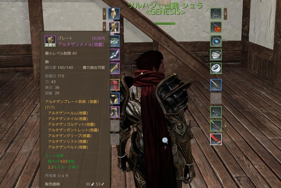 ScreenShot0820.jpg