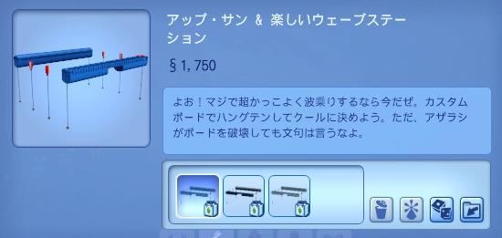 IP25-2.jpg