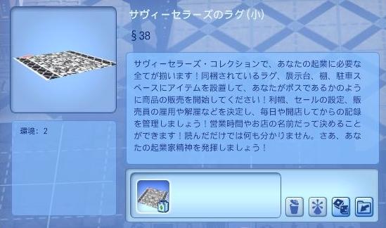 MH4-0.jpg