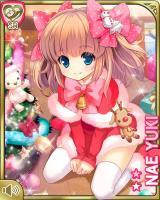 [クリスマス]優木苗+