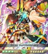 【光銃士】フレアブラスター(SSR)