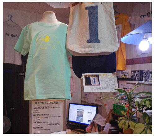 0713001t-shirt.jpg