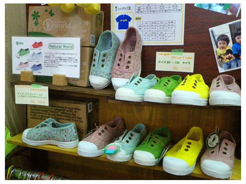 0727001shoes.jpg