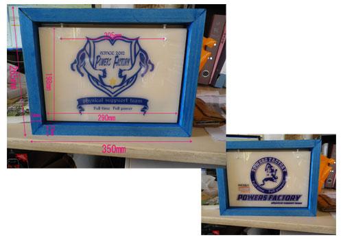 frame0715002.jpg